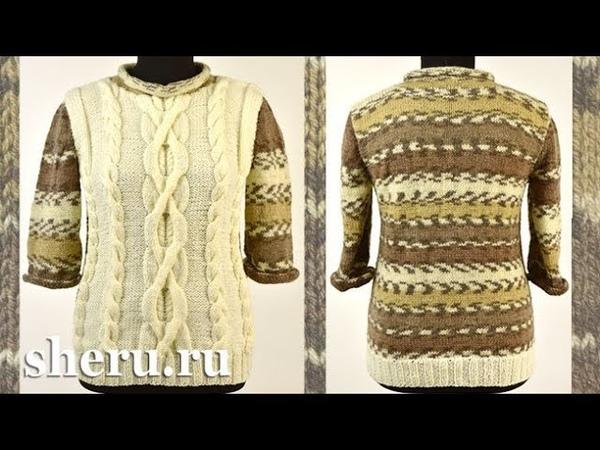 Красивый и удобный свитер спицами Урок 109 часть 1 из 2.