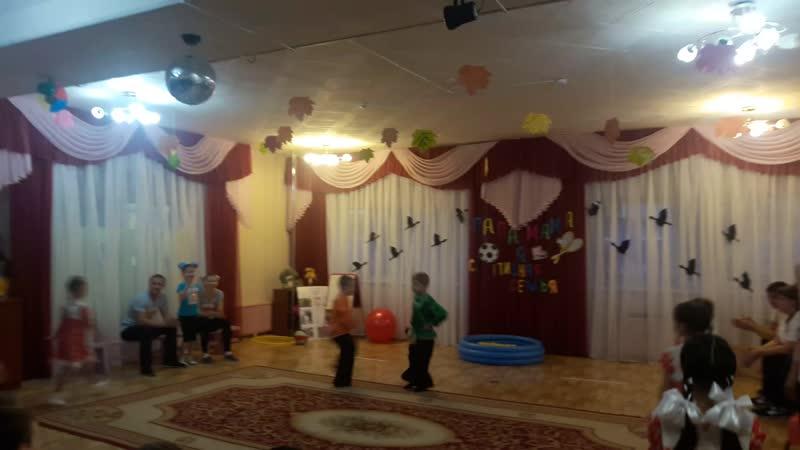 танец Варенька 13.11.2018
