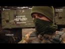 Кримчанин який воює за Україну на Донбасі читає вірші Шевченка