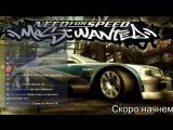 Razor тикай з села   Проходим Need for Speed Most Wanted