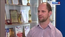 Вести-Спорт (Кострома): Репортаж ГТРК Кострома про мини-футбольные мужские и женские турниры