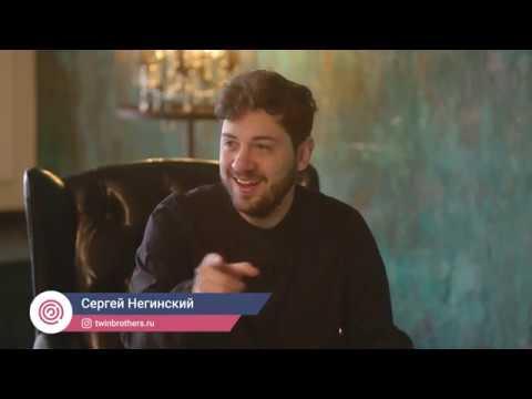 Сергей Негинский почему профессия ведущего превращается в рудемент