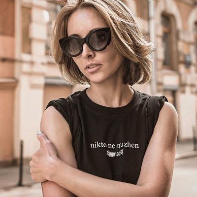 Ира Александрова