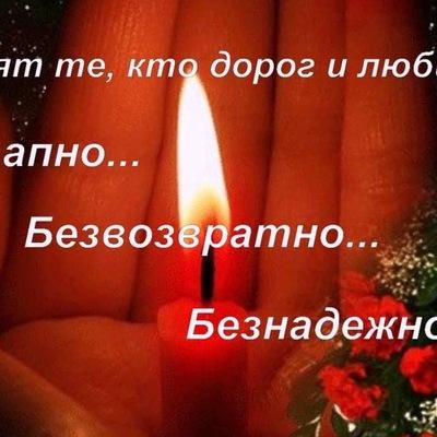 Елена Мардань