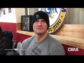 UFC 220 In Depth: Stipe Miocic Sees Francis Ngannou as 'Just Another' Challenger