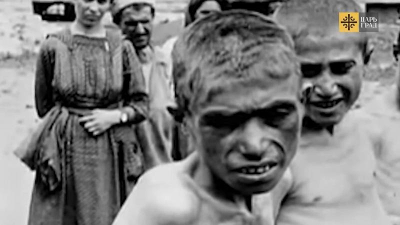 Геноцид армян Османской империи. Убивали за Христа и Российскую империю