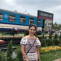Алина Валеева  