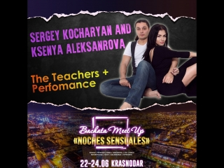 Noches sensuales_Kocharyan Sergey and Ksenia Alexandrova