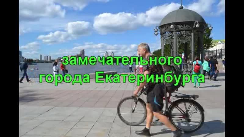 Лицо города Екатеринбург 01 08 2015 Wiz Khalifa – Shell Shocked
