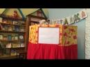 Колобок. Новоусманская детская библиотека.