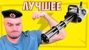 ЛУЧШЕЕ ОРУЖИЕ В ФОРТНАЙТ КОРОЛЕВСКАЯ БИТВА☛Fortnite Battle Royale
