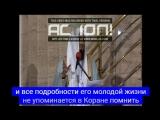 Action 30-05-2018 04-47-25 صThe Family of Jesus