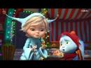 Джинглики 8 серия Похититель Нового Года