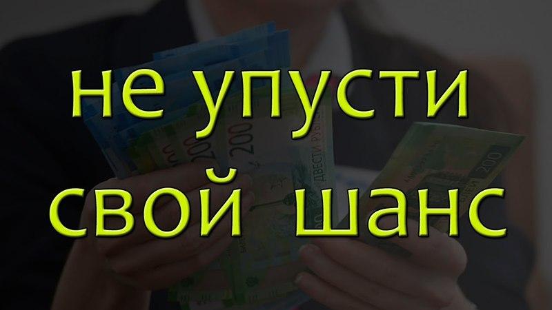 БУДУЩИЙ ТОП