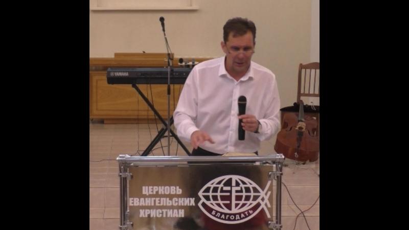 1 - фрагмент проповеди Олег Питерин. Должно молится и не уныватьПолную версию можно найти в ютубе по названию.