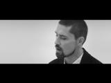 Сергей Лазарев и Дима Билан - Прости Меня