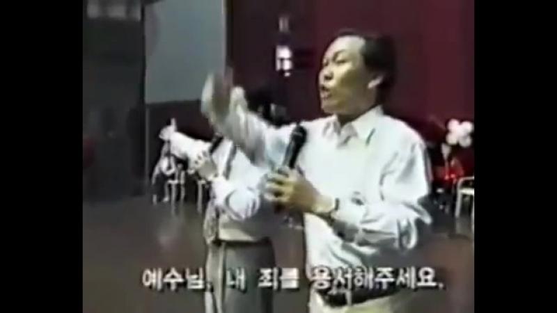 Ли Чо Сок Изгнание бесов ( учение сила Божия вера чудеса знамения ученик Иисуса )