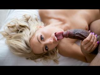 Огромный негр прет блонди Zoey Monroe - That Good Dick porno Big Dick Blowjob (POV), Interracial