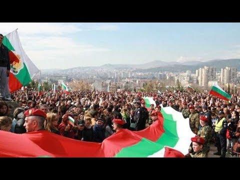 Россия В ШОКЕ! Болгария Бежит от России в НАТО