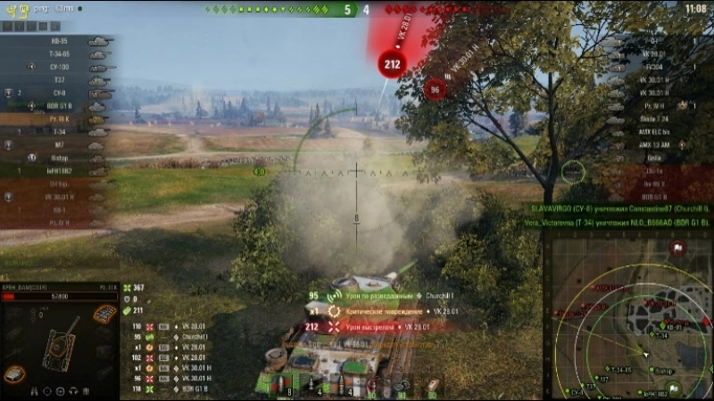 World of Tanks 06-17-2018 19-14-11-151