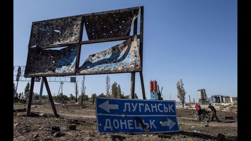 Закон о реинтеграции Донбасса. На пороге войны