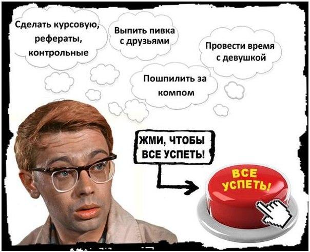 Дипломная работа методика расследования взяточничества ВКонтакте cc 7tdhky Заказать работу можно на нашем сайте Дипломная работа методика расследования взяточничества