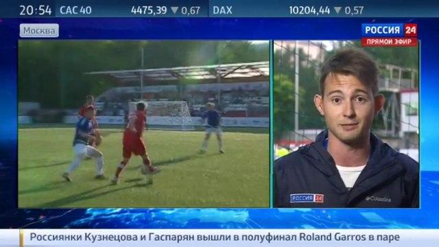 Новости на «Россия 24» • Инфантино и Мутко сыграли вничью с командой артистов