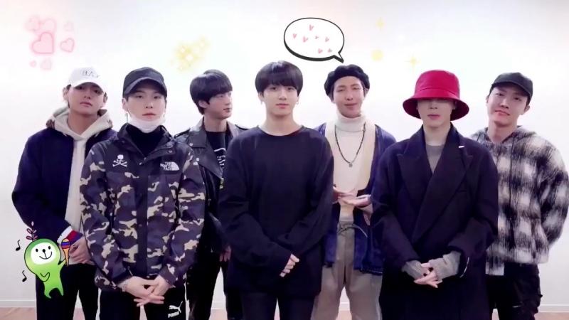 IHeart Radio Music Awards 2018 Best Boy Band BTS's winner speech