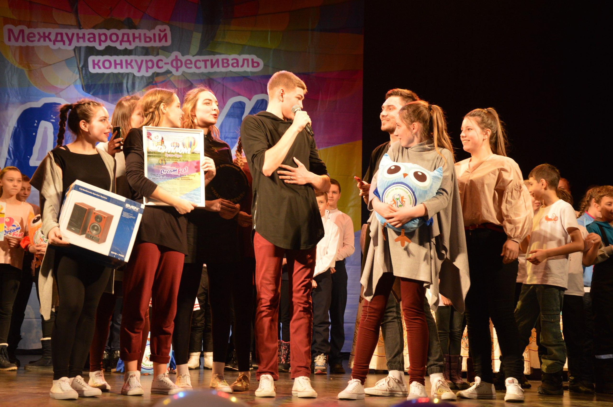 """DANCE VICTORY. Диплом Dream Fest :""""Гран-при в номинации Уличный Танец 16-19 лет""""."""