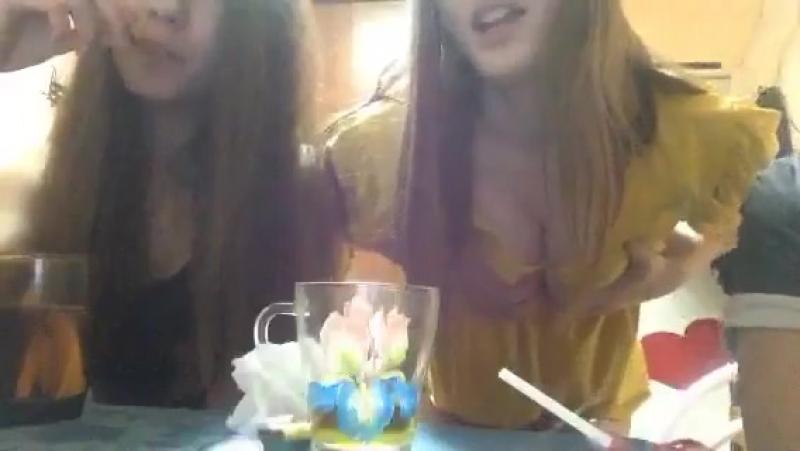 Пьяные школьницы из Казахстана в перископе показывают сиськи