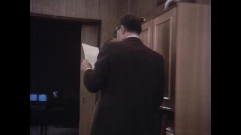 ТАСС уполномочен заявить…! 8-я серия (телесериал 1984г.)