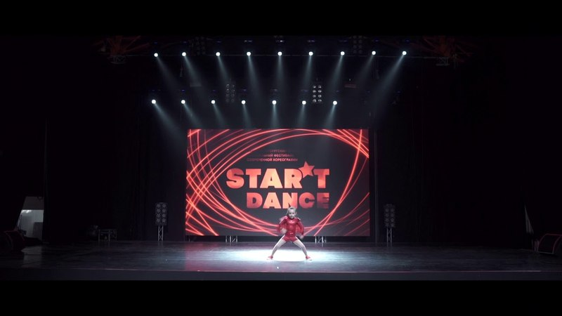 STAR'TDANCEFEST_VOL12_2'ST PLACE_Best dance perfomance solo baby_Гальцева Варвара