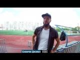 Сафаров Джамал (Сомони-ЭкоДом)
