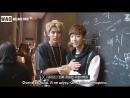 [РУСС.САБ] EXOs First Box Диск 3 (отрывок) Чанёль дурачится х)