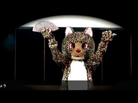 """""""浅葱"""" 会場・通販限定音源「妖狐の嫁入り」NYASAGIさんによる振付動画公開!!"""