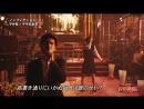 Hirai KenHirate Yurina - Nonfiction FNS Kayousai 2017 от 6 декабря 2017