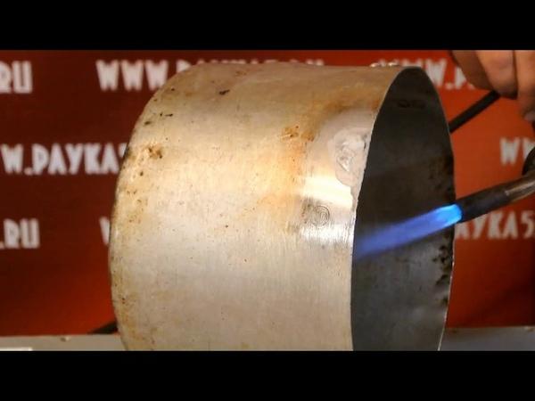 ремонт алюминиевой кастрюли