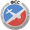 Федерация самолетного спорта Москвы