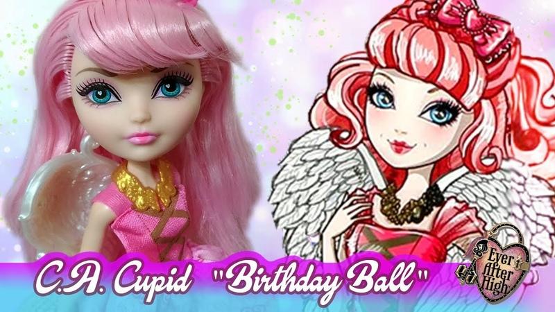 Обзор Кьюпид - Именинный бал \ C. A. Cupid - Birthday Ball Unboxing, Review