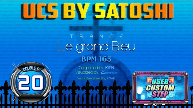 Le Grand Bleu DP21   Le Grand Ultra Bleu   UCS by SATOSHI ✔
