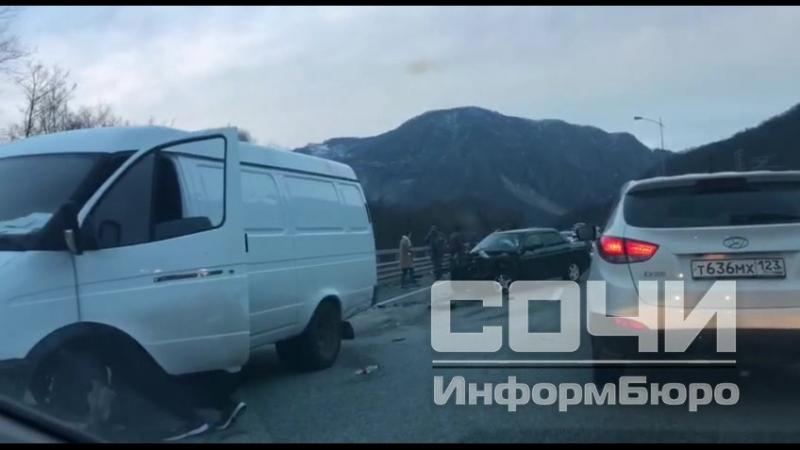 ДТП по дорогу на Красную Поляну, 02.03.2018 г.