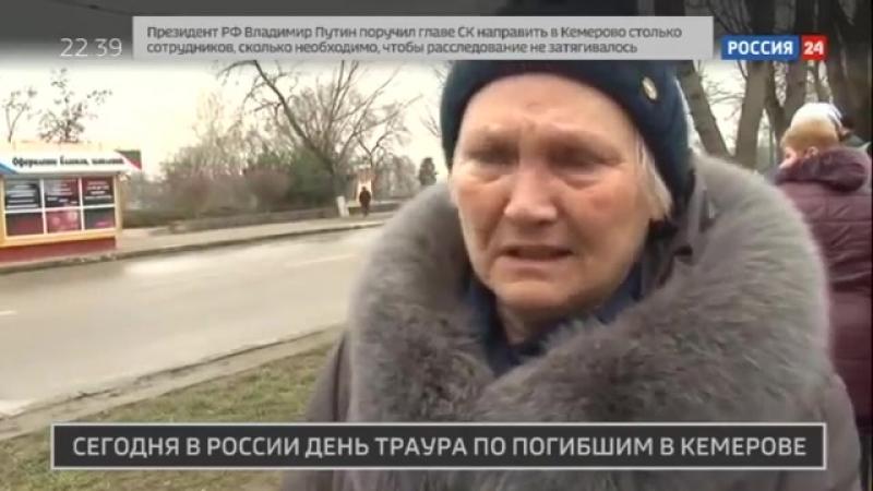 Россия 24 Сотни людей приходят к стенам российских диппредставительств Россия 24