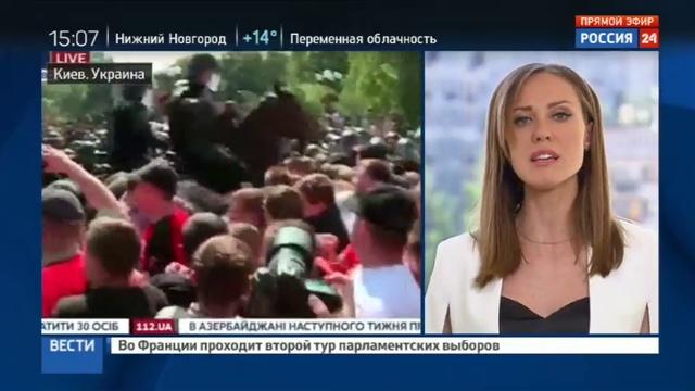 Новости на Россия 24 В Киеве задержали шестерых противников Марша равенства