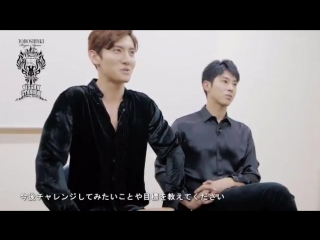 WOWOW 東方神起 LIVE TOUR Begin Again Special Edition in NISSAN STADIUM