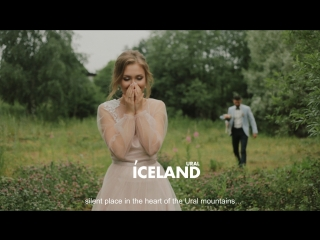 Y&I // URAL ICELAND // WEDDING FILM