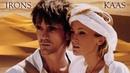 А теперь, дамы и господа 2002 триллер, драма, мелодрама