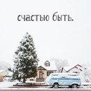Годсобаки#зима#новыйгод2018#HappyNewYear#newyear2018#январь#2к18