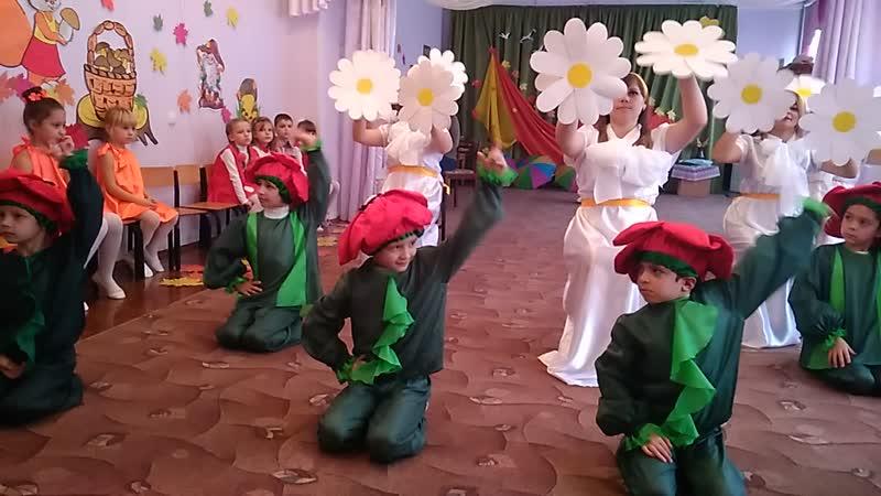 Танец цветов ДОУ № 17 Теремок г.Иловайск