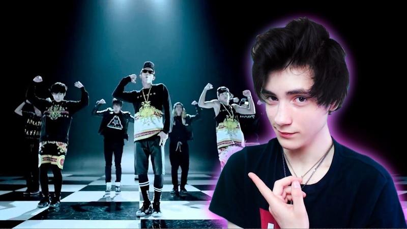 [MV] BTS(방탄소년단)_ We Are Bulletproof Pt2 Реакция | ibighit | Реакция на BTS We Are Bulletproof Pt2