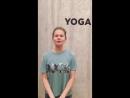 Видео приглашение от Анны Лунеговой на III Йога Конвенцию 2018